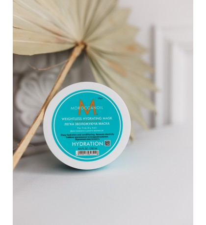 Moroccanoil Weightless Hydrating Hair Mask 250 ml
