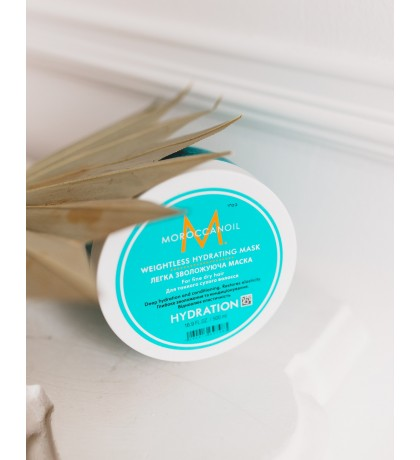 Moroccanoil Weightless Hydrating Hair Mask 500 ml